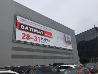Geschäftsausstattung Banner Plakate Visitenkarten Briefumschläge Flyer Grafik Design Messestand Messe Stand Batimat